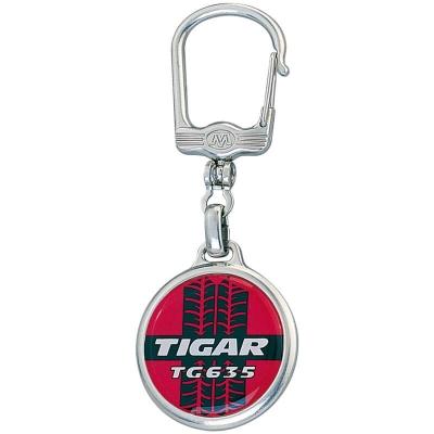 Mainos- ja promotuotteet - Metallinen avaimenperä